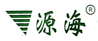 南京源海运输服务有限公司 最新采购和商业信息