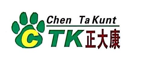 广东三水正大康畜牧发展有限公司 最新采购和商业信息