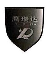 北京鹰瑞达科技发展有限责任公司 最新采购和商业信息