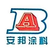 丹东安邦涂料有限公司 最新采购和商业信息