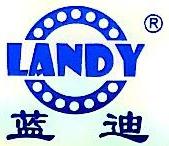 广州蓝尔迪塑料制品有限公司 最新采购和商业信息