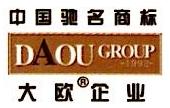 江苏大欧铝业有限公司 最新采购和商业信息