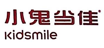 小鬼当佳国际贸易(北京)有限公司 最新采购和商业信息