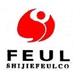 东莞市石碣燃料有限公司 最新采购和商业信息