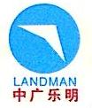 深圳市中广乐明实业发展有限公司 最新采购和商业信息