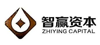 深圳前海智赢资本管理有限公司 最新采购和商业信息