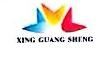 湖北兴广盛商贸有限公司 最新采购和商业信息