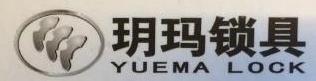 广西玥玛防盗科技有限公司 最新采购和商业信息