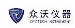 合肥众沃仪器技术有限公司 最新采购和商业信息
