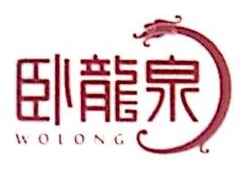 衡水卧龙泉酒业有限公司 最新采购和商业信息