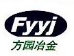陕西方园冶金设备有限公司 最新采购和商业信息