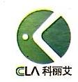 河南科丽艾环保科技有限公司 最新采购和商业信息