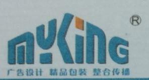 深圳市麦科广告有限公司 最新采购和商业信息