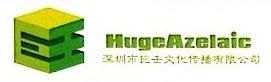 深圳市黑框文化传播有限公司 最新采购和商业信息