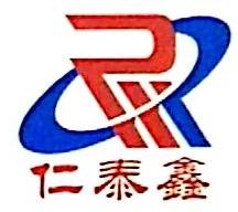 昆山仁泰鑫精密机械有限公司 最新采购和商业信息