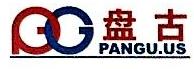 葫芦岛盘古网络技术服务有限公司