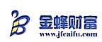 湖南金蜂财富信息咨询有限公司 最新采购和商业信息