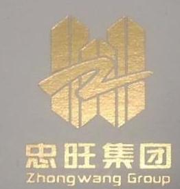 辽宁忠旺集团有限公司 最新采购和商业信息