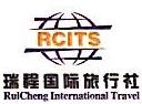 瑞程国际旅行社(北京)有限公司 最新采购和商业信息