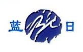 上海蓝日塑胶有限公司东阳分公司 最新采购和商业信息