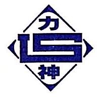 如东县铁链厂有限公司 最新采购和商业信息