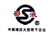 内森维克高压油泵(湖南)有限公司 最新采购和商业信息