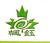 东莞市枫钰实业有限公司 最新采购和商业信息