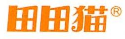 深圳市田田猫宠物用品有限公司 最新采购和商业信息