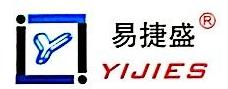 深圳市易捷盛工业设备有限公司