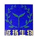 湖南诚扬生物科技有限公司 最新采购和商业信息