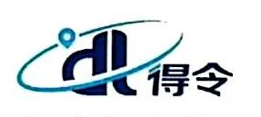 湖南得令信息科技有限公司 最新采购和商业信息