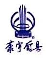 东莞市康宇厨具有限公司 最新采购和商业信息