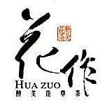 北京花朵朵科技有限公司 最新采购和商业信息