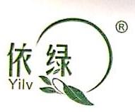 广州市依绿茶业有限公司 最新采购和商业信息