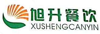 嘉兴旭升餐饮管理有限公司 最新采购和商业信息