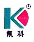 湖北凯科塑业有限公司 最新采购和商业信息