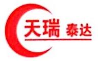 北京天瑞泰达科技发展有限公司 最新采购和商业信息