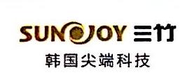 上海璞睿供应链管理服务有限公司 最新采购和商业信息