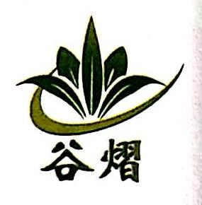 江苏谷熠农业科技有限公司