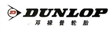 鞍山市翔鸿汽车用品经销有限公司 最新采购和商业信息