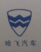 广汉市青云汽车销售有限公司 最新采购和商业信息