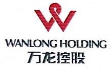 北京万龙盛世控股有限公司 最新采购和商业信息