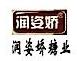 菏泽甘蔗坊食品有限公司 最新采购和商业信息