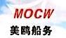 广西贵港市美鸥船务有限公司