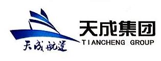 山东天成航运有限公司 最新采购和商业信息