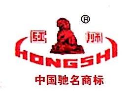 北京龙和恒久商贸有限公司