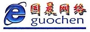 东莞市国晨网络科技有限公司 最新采购和商业信息