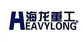 鞍山市丽景房地产开发有限公司 最新采购和商业信息