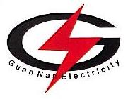 广西冠楠电力机械设备有限公司 最新采购和商业信息