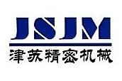 苏州松梅电子科技有限公司